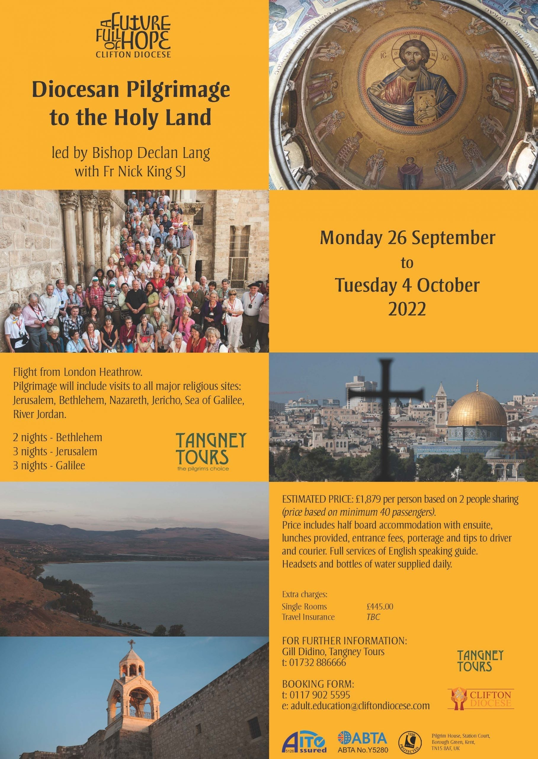 Poster Holy Land 2022 Scaled
