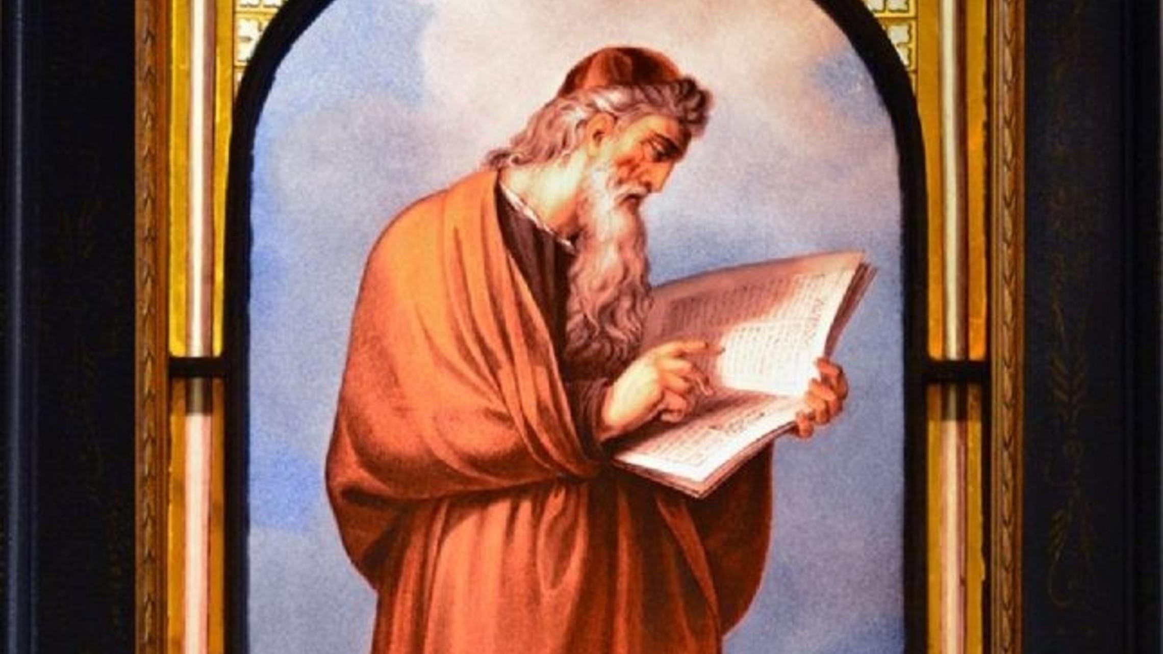 St Bede