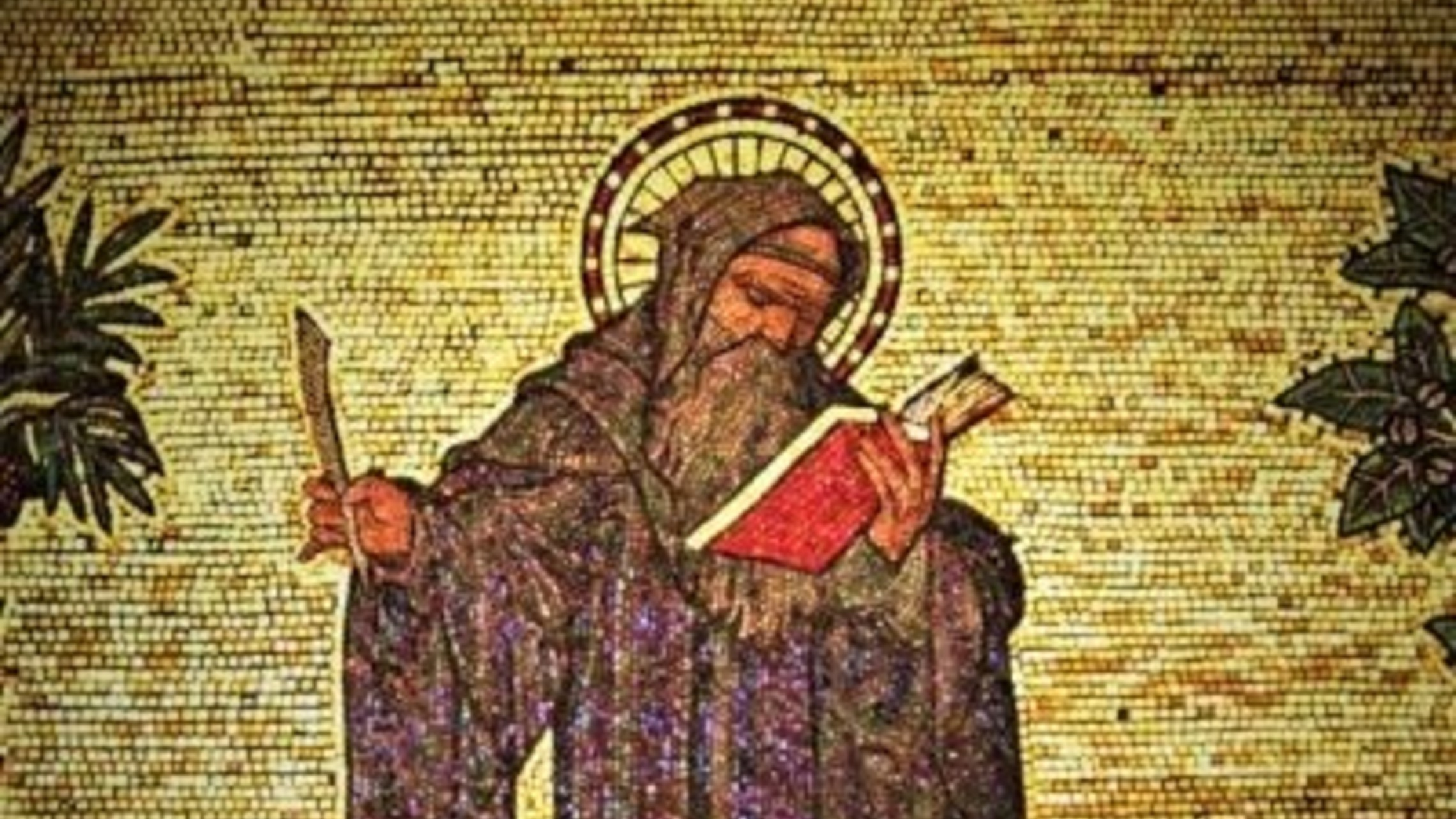 May 25 St Bede 1